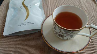【茶流痩々の本音レビュー】安全で飲みやすい国産プーアル茶